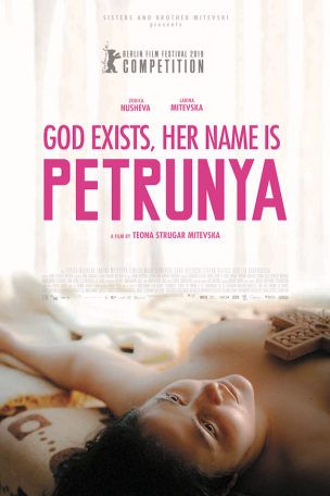 entre chien et loup -God Exists, Her Name is Petrunya